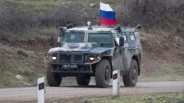 Автомобиль российских миротворцев подорвался намине вНагорном Карабахе