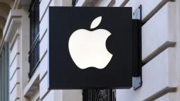 Антимонопольная служба оштрафовала Apple на$12 миллионов