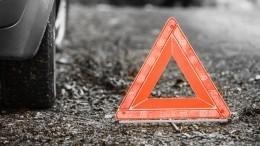 Автомобиль Госдумы попал ваварию вцентре Москвы— видео
