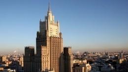 Послы стран Прибалтики иСловакии вызваны вМИД РФ