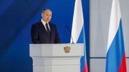 «Регионы расправят крылья»: Как губернаторы встретили предложенный впослании Путина курс
