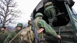 Смощными игроками: как Зеленский хочет изменить формат переговоров поДонбассу?
