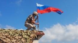Военная полиция РФиармейская авиация патрулируют сирийский город Эль-Камышлы