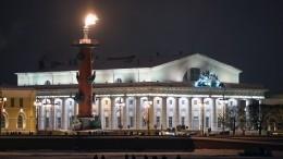 Здание Биржи вцентре Петербурге влюбой момент может уйти под землю