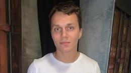 «Маму нетрогать!»— Тарасова задержали после ссоры свице-президентом «АльфаСтрахования»