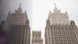 Россия высылает изстраны послов Латвии, Литвы, Эстонии иСловакии