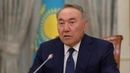 Назарбаев объявил обуходе споста председателя Ассамблеи народа Казахстана