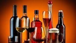 Сколько алкоголя выпили россияне в2020 году?