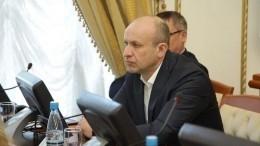 Депутата спозором исключили из«Единой России» зажестокое убийство волка