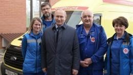 Такая работа: что рассказали Путину сотрудники скорой помощи вПетербурге?