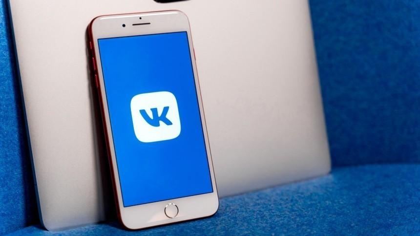 ВКонтакте рассказала обитогах первого квартала 2021 года