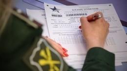 Более 80 тысяч российских военных июнармейцев написали «Диктант Победы»