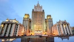 МИД РФпообещал ответить Болгарии завысылку российского дипломата