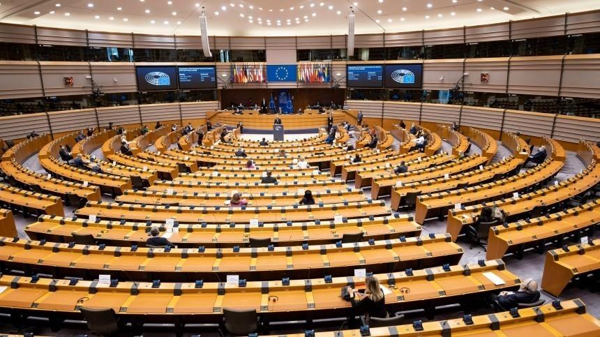Европарламент принял резолюцию одействиях вотношении России