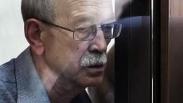 Умер обвиняемый вгосизмене ученый Виктор Кудрявцев