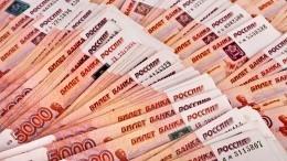 При обыске вквартире экс-замгенпрокурора исудьи обнаружили 15 миллионов рублей
