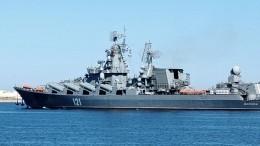Крейсер «Москва» впервые испытал ракету «Вулкан» вЧерном море