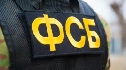 ВМоскве задержан участник глубоко законспирированной ячейки ИГ*