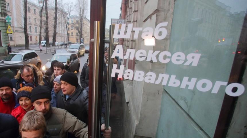 Штабы Навального включены вперечень организаций, причастных ктерроризму иэкстремизму