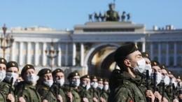 ВПетербурге прошла первая сводная репетиция Парада Победы