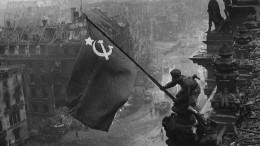 Что скрывалось под грифом «Секретно» овзятии Берлина в1945-м