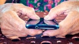 Телефон взорвался вруках упожилого петербуржца— видео