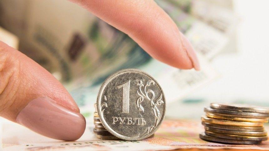 Время чуда: как подготовить неразменный рубль вВеликую субботу?
