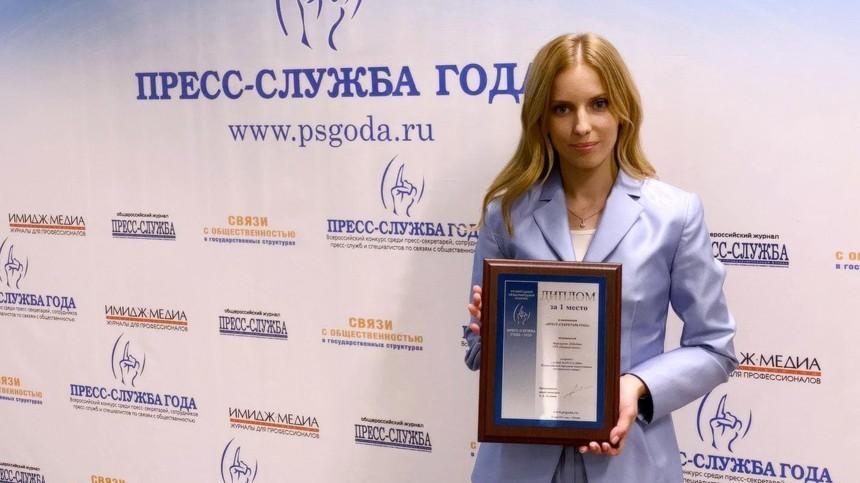 Пресс-секретарь Пятого канала стала победителем международного конкурса «Пресс-служба года»
