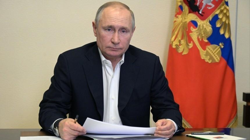 Путин подписал закон озапрете иностранного гражданства для госслужащих