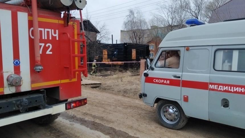 Список погибших при пожаре вчастном доме вПермском крае
