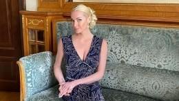 «Мывраю!»— Волочкова вывезла бойфренда накурорт после примирения