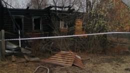 СКвозбудил уголовное дело пофакту гибели восьми человек вПермском крае