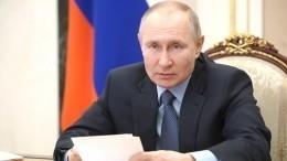 Путин подписал закон обобязательной квоте для социальной рекламы винтернете