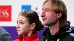 Евгений Плющенко объявил опрекращении сотрудничества сАлександрой Трусовой