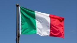 Италия возобновит выдачу туристических виз россиянам
