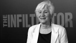 Умерла обладательница премии «Оскар» Олимпия Дукакис