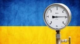 Тепла небудет: наУкраине предрекли проблемы сотоплением в2021 году