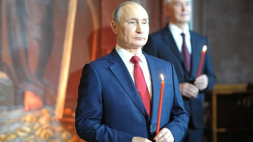 Владимир Путин поздравил россиян справославной Пасхой