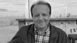 «Нестало водин момент»: сын комментатора Леонида Генусова оего смерти