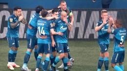 «Зенит» стал третий раз подряд чемпионом досрочно, обыграв «Локомотив»