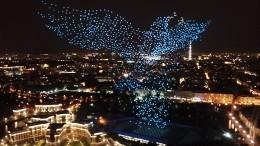 Фантастическое шоу дронов вчесть открытия туристического сезона вПетербурге— трансляция