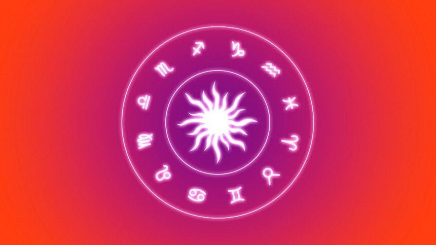 🧙♀ Гороскоп насегодня, 3мая, для всех знаков зодиака