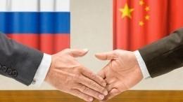 Американские СМИ предрекли США катастрофу из-за союза России иКитая