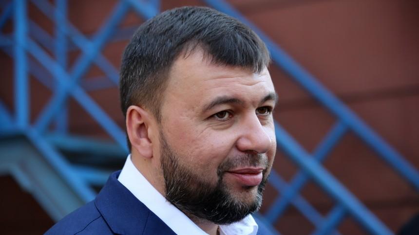 «Выстрелят вспину»: глава ДНР объяснил, почему Зеленский непойдет навстречу вДонбассе
