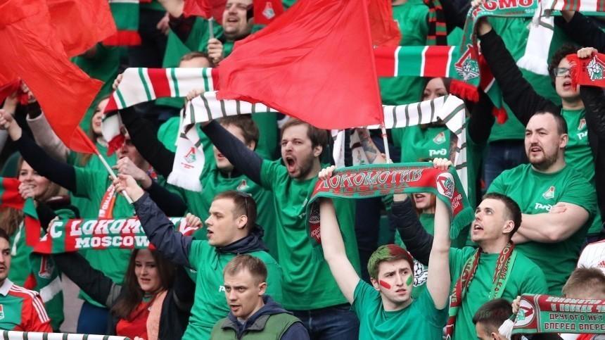 «Локомотив» пожаловался на«Зенит» иповедение полиции после матча вПетербурге