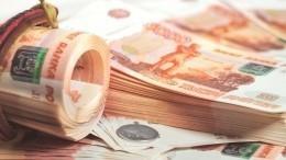 Путин утвердил новые выплаты идругие поручения поитогам послания ФС— главное