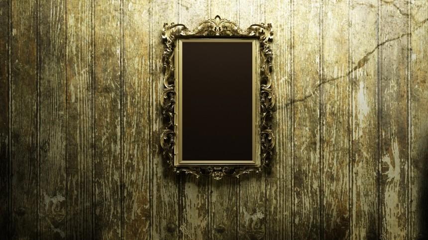 Портал впотусторонний мир: что категорически нельзя делать перед зеркалом?