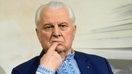 Леонид Кравчук выдвинул новый ультиматум поДонбассу