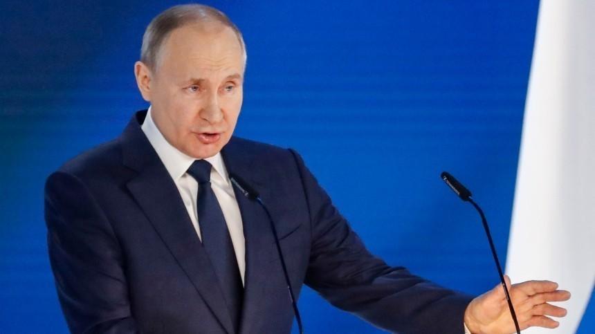 Путин поручил выплатить десять тысяч рублей семьям сдетьми отшести лет