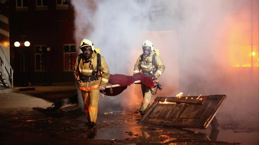 Три человека стали жертвами пожара вмосковской гостинице
